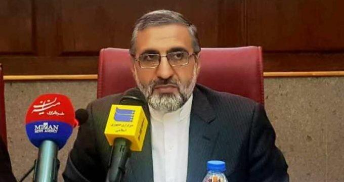 Iran: Trong 1 tháng, tử hình 2 người làm 'gián điệp' cho CIA - ảnh 1
