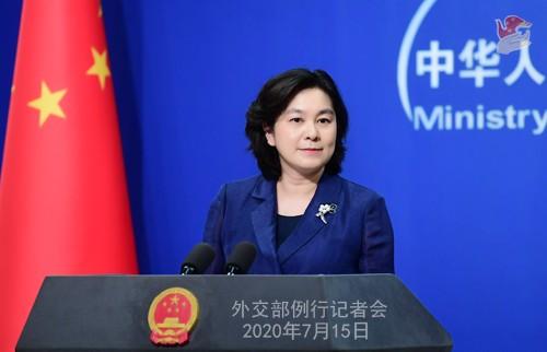 Trung Quốc mời ông Pompeo 'thị sát' Tân Cương - ảnh 1