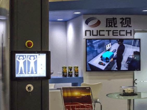 Canada xét lại hợp đồng an ninh giao công ty Trung Quốc - ảnh 1