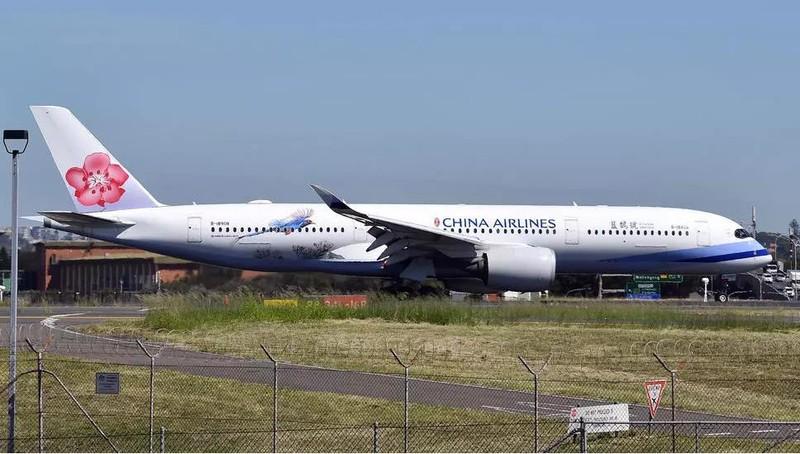Đài Loan sẽ đổi tên hãng bay China Airlines   - ảnh 1