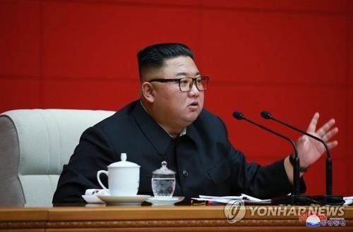 Ông Kim Jong-un cảnh báo rủi ro COVID-19 từ viện trợ bên ngoài - ảnh 1