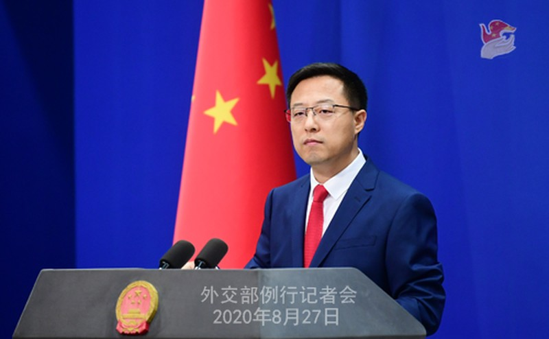 Trung Quốc phản ứng việc Mỹ phạt 24 công ty xây đảo phi pháp - ảnh 1