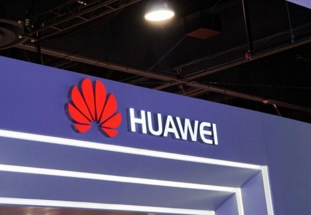 Thêm quốc gia cùng Mỹ loại Trung Quốc khỏi mạng 5G - ảnh 1