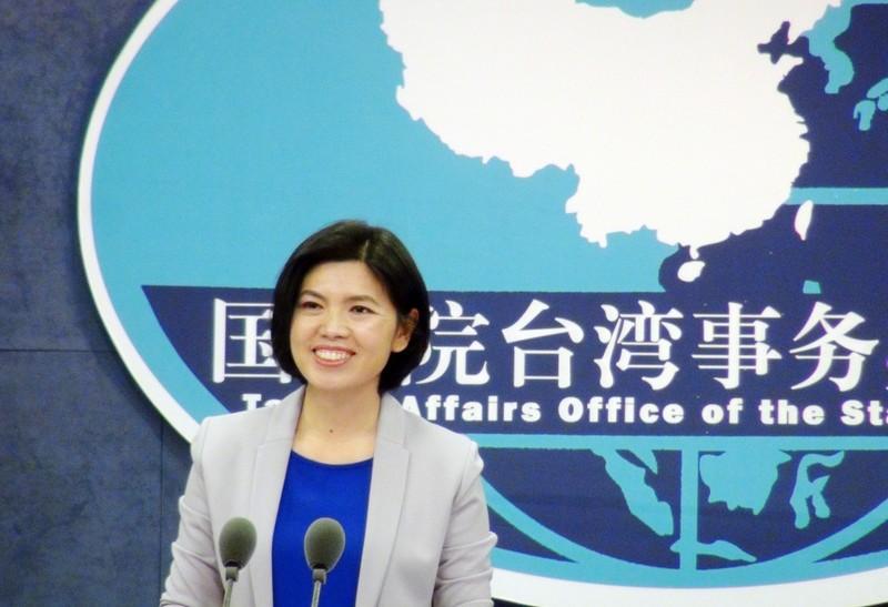 Trung Quốc nói 'ghế' WTO không là tiền lệ cho Đài Loan tham gia 'sân chơi' CPTPP - ảnh 1