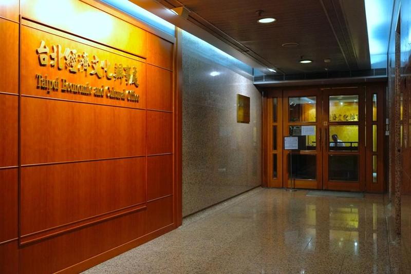 Bị chỉ trích, Đài Loan lên kế hoạch nới lỏng quy định cư trú cho dân Hong Kong - ảnh 1