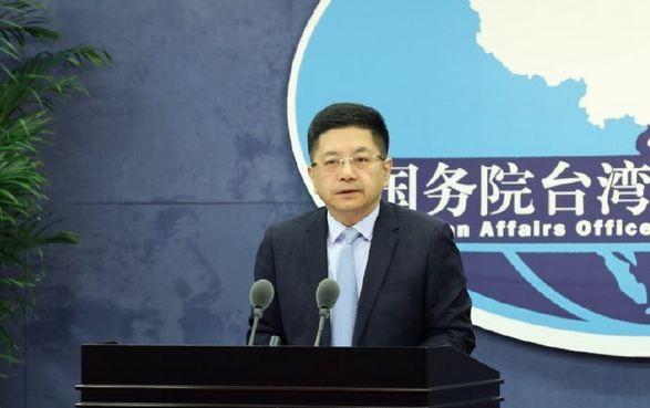 Trung Quốc chỉ trích phát biểu 'bóp méo sự thật' của bà Thái Anh Văn - ảnh 1