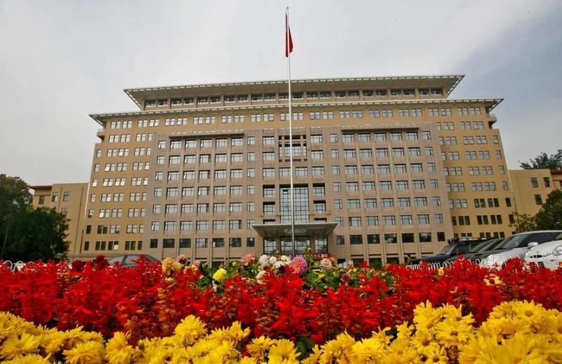 Harvard sẽ dời học viện tiếng Hoa từ Trung Quốc sang Đài Loan - ảnh 1