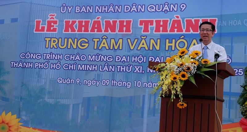 Trung tâm Văn hóa quận 9 chính thức đi vào hoạt động - ảnh 2