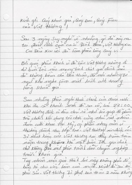 Việt Hương xin lỗi vụ Hương Lan bỏ đám cưới ra về - ảnh 2