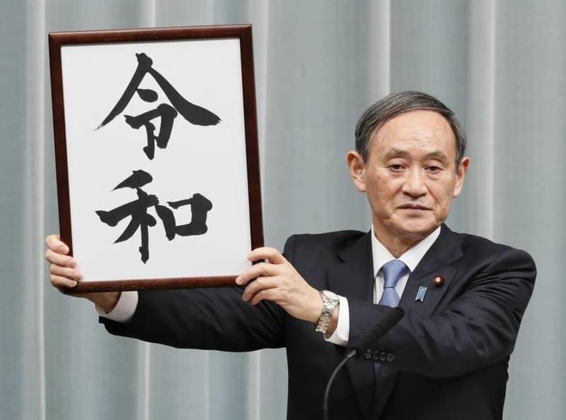 Lệnh  Hòa - Niên hiệu của triều đại mới ở Nhật Bản - ảnh 1