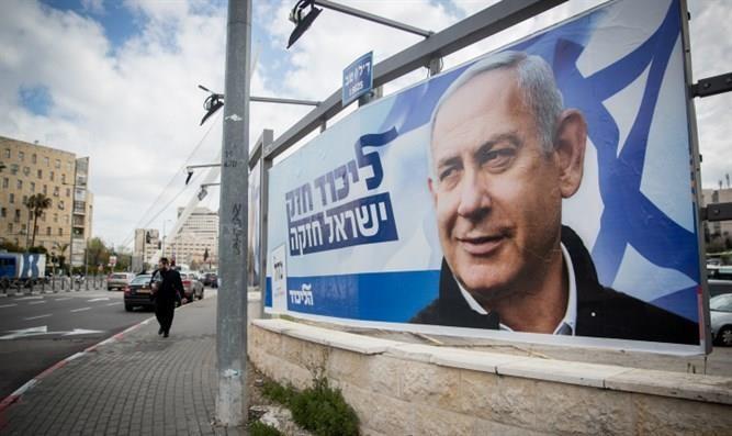 Ông Netanyahu và phe đối lập đều tuyên bố thắng cử - ảnh 3
