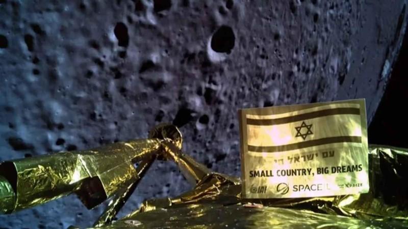 Israel thất bại đổ bộ tàu vũ trụ tư nhân xuống mặt trăng  - ảnh 1