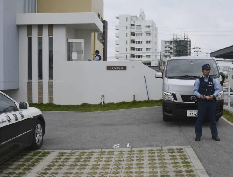 Lính Mỹ ở Nhật bị cáo buộc đâm chết phụ nữ rồi tự sát - ảnh 1