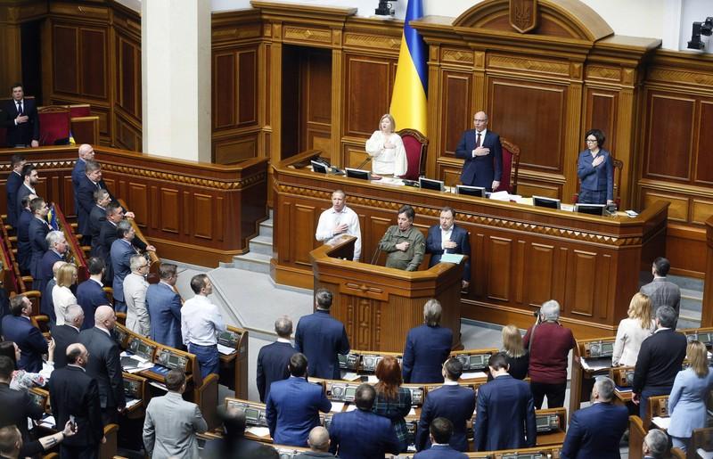 Ukraine phê chuẩn luật mới khiêu khích Nga và tân Tổng thống  - ảnh 1