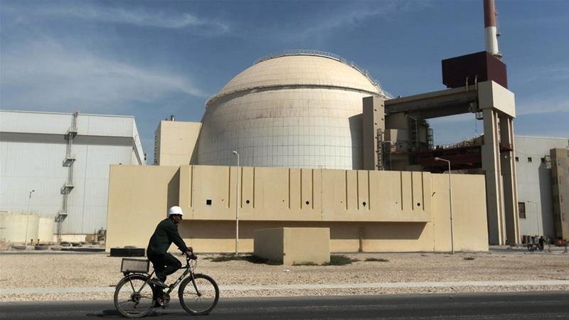 Iran chính thức ngừng thực thi cam kết thoả thuận hạt nhân - ảnh 1