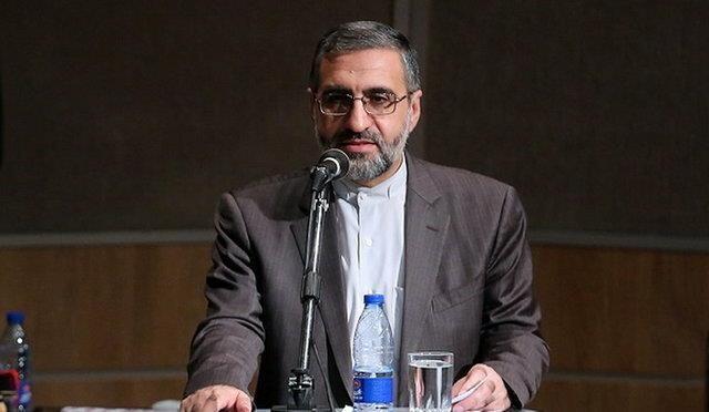 Iran muốn xử tử 'gián điệp' Mỹ - ảnh 1