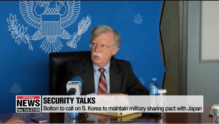 Hàn Quốc nhờ Mỹ hòa giải thương chiến với Nhật Bản - ảnh 2