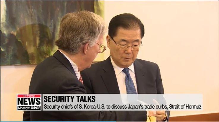 Hàn Quốc nhờ Mỹ hòa giải thương chiến với Nhật Bản - ảnh 1
