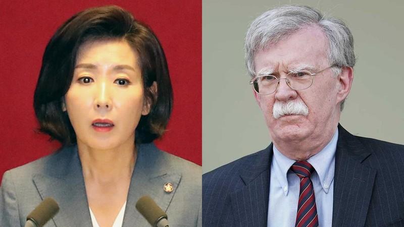 Hàn Quốc nhờ Mỹ hòa giải thương chiến với Nhật Bản - ảnh 3