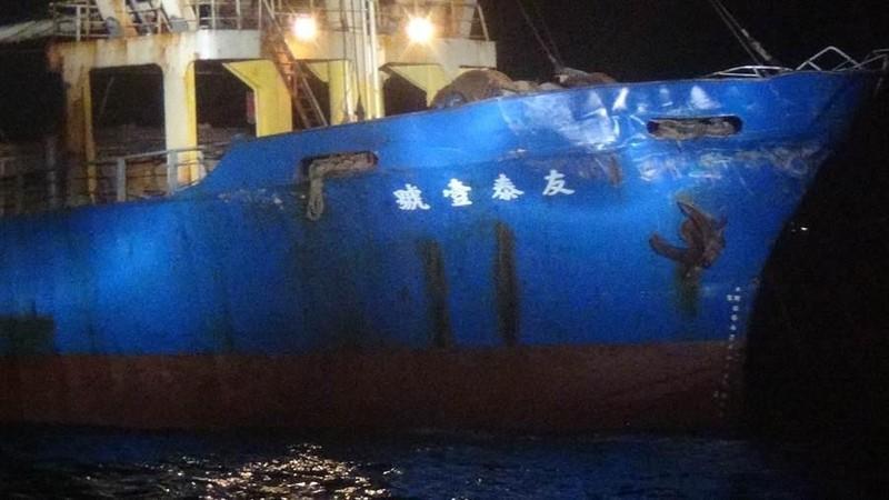 Tàu chiến bí ẩn của Trung Quốc đâm hư hại một tàu Đài Loan  - ảnh 1
