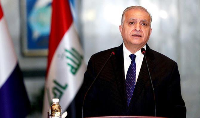 Iraq phản đối Israel tham gia bảo vệ an ninh vùng Vịnh - ảnh 1
