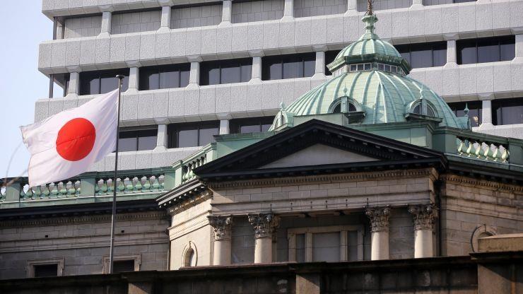 Nhật Bản vượt qua Trung Quốc thành chủ nợ lớn nhất của Mỹ - ảnh 1