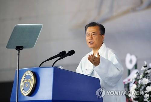 Triều Tiên nói không muốn đối thoại với Hàn Quốc - ảnh 1