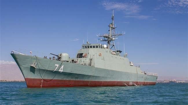 Iran điều khu trục hạm mang tên lửa đến vịnh Aden bảo vệ tàu - ảnh 1