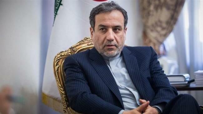 Iran chỉ đàm phán nếu Mỹ quay lại thỏa thuận hạt nhân - ảnh 1