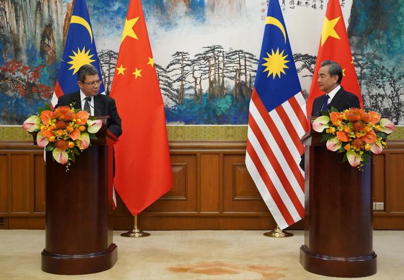 Biển Đông: Trung Quốc tiếp cận Malaysia - ảnh 1