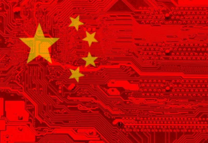 'Đề phòng gián điệp thương mại Trung Quốc', Mỹ cảnh báo - ảnh 3
