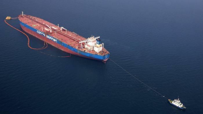 Mỹ liệt công ty Trung Quốc vào 'danh sách đen' vì mua dầu Iran - ảnh 1
