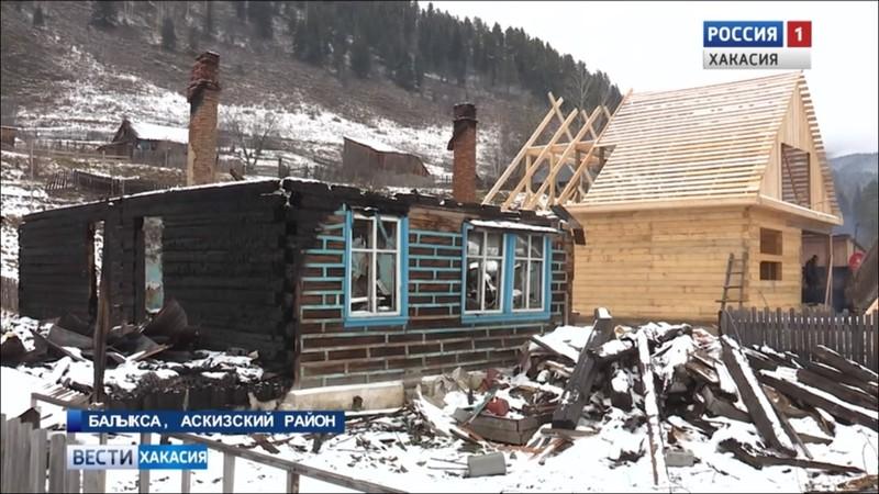 Nga: đồn trưởng cứu hỏa ... phóng hỏa để 'kiểm tra đơn vị' - ảnh 2
