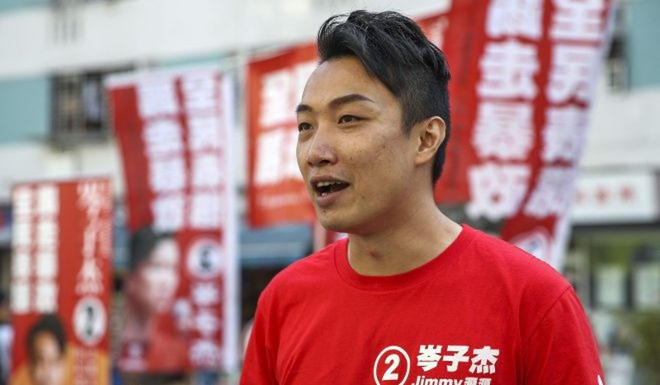 Cảnh sát Hong Kong cho phép tiến hành cuộc biểu tình lớn - ảnh 1