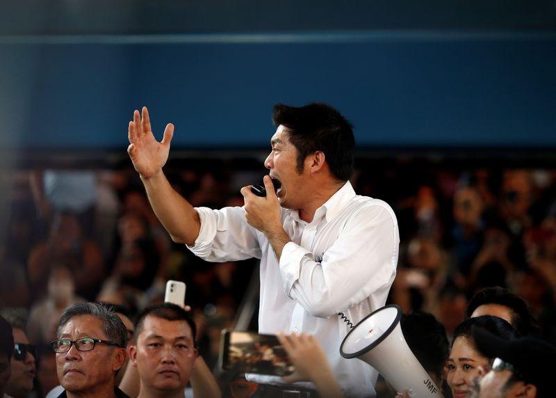 Người dân Thái Lan tổ chức biểu tình lớn nhất từ năm 2014 - ảnh 2