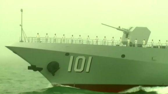 Trung Quốc, Nga, Iran tập trận chung, Mỹ nói sẽ giám sát - ảnh 1