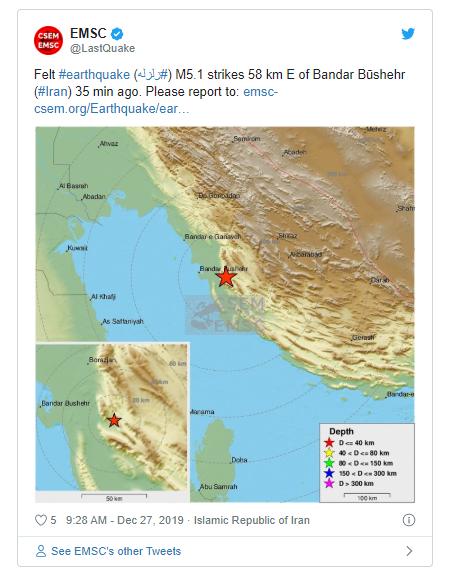 Iran: Động đất mạnh hơn 5 độ Richter gần nhà máy hạt nhân - ảnh 1