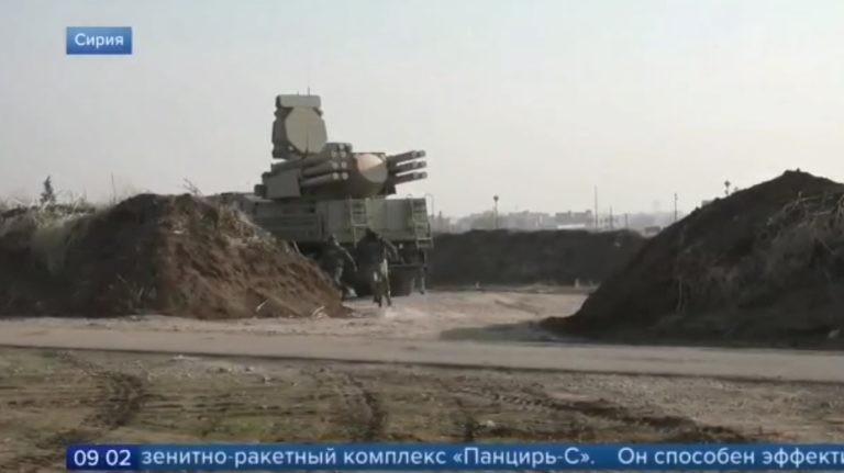 Phát hiện vũ khí mới của Trung Quốc ở Syria  - ảnh 1