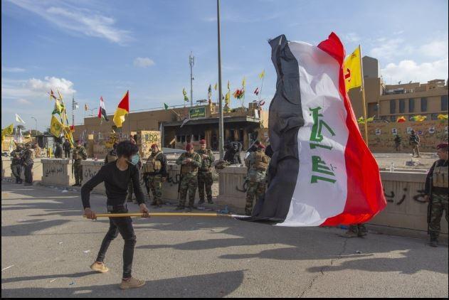 Ngoại trưởng Mỹ hoãn đến Ukraine, lo chuyện ĐSQ tại Iraq - ảnh 2