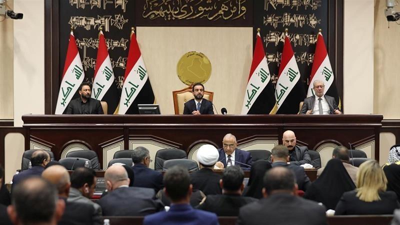 Quốc hội Iraq yêu cầu Mỹ và liên minh rút quân - ảnh 1