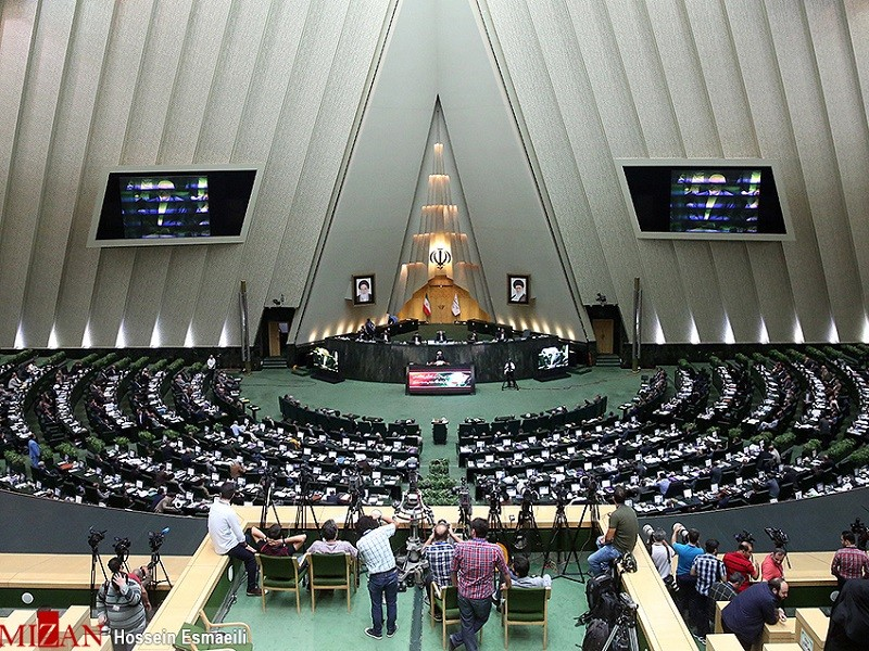 Iran ra dự luật gọi quân đội, Bộ Quốc phòng Mỹ là khủng bố - ảnh 1