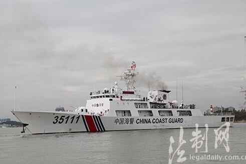 TT Indonesia ra thăm, tàu Trung Quốc rời quần đảo Natuna - ảnh 2