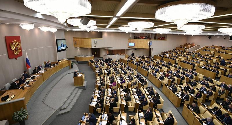 Hạ viện Nga thông qua đề cử ông Mishustin làm thủ tướng - ảnh 1