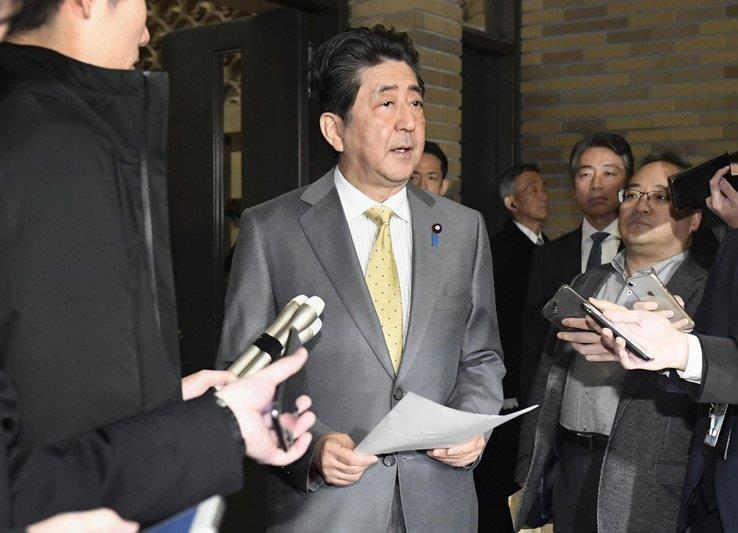 Nhật sẽ điều chuyên cơ sơ tán công dân khỏi Vũ Hán - ảnh 1