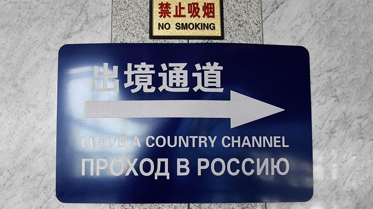 Virus Corona: Nga đóng biên giới với Trung Quốc - ảnh 1