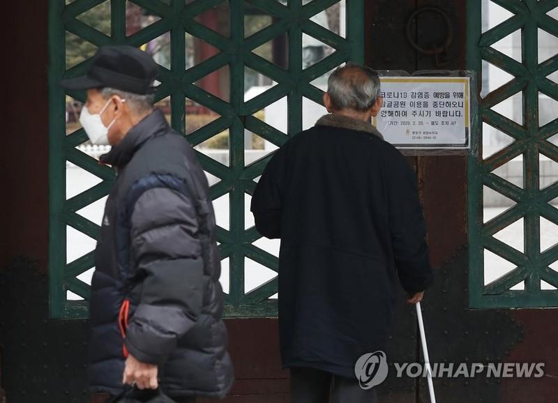 Seoul đóng cửa các nhà thờ Shincheonji chặn dịch COVID-19 - ảnh 1
