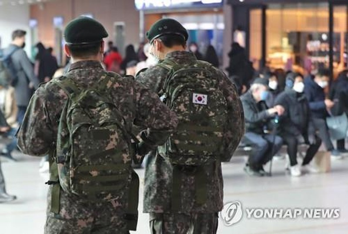 Hàn Quốc: Tử vong, nhiễm liên tục tăng, lan cả vào doanh trại - ảnh 2