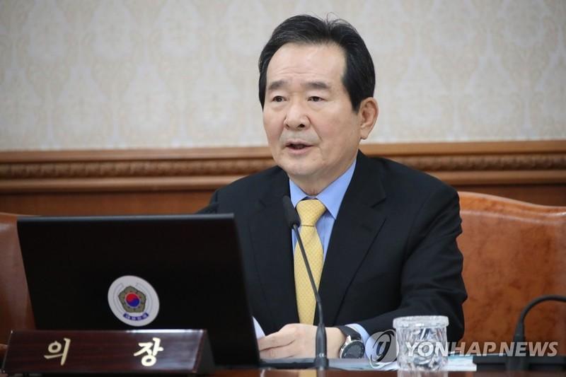 Hàn Quốc: Thêm ca tử vong, cách ly tối đa TP Daegu - ảnh 2