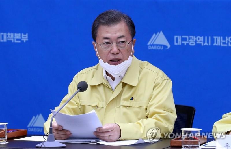 Người nước ngoài tử vong, Tổng thống Moon họp với các đảng lớn - ảnh 3