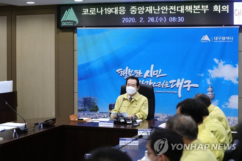Người nước ngoài tử vong, Tổng thống Moon họp với các đảng lớn - ảnh 2